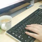 ブログの更新頻度を落として時間の使い方をリバランスする