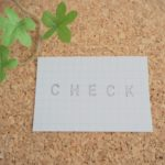 FP試験の合格番号の照会方法