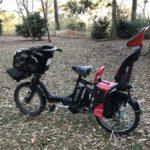 子乗せ電動アシスト自転車を少しでも安く買う方法【前編】