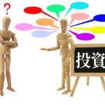 情報公開に後ろ向きな商品・サービスを選択する必要はない