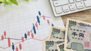 【資産運用】インデックス投資の始め方・手順まとめ【徹底解説】
